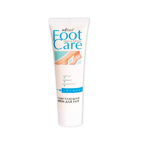 BIELITA БЕЛИТА Foot Care Крем для ног Смягчающий 100 мл