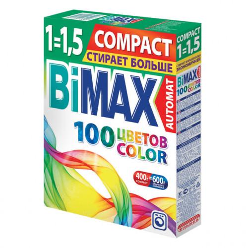 BiMAX Стиральный порошок автомат Color 400 гр (24)